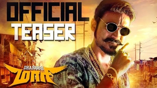 maari official teaser