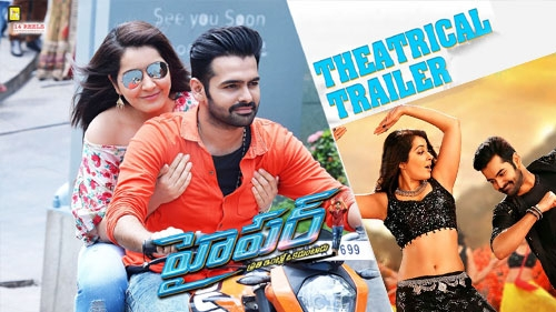 hyper theatrical trailer