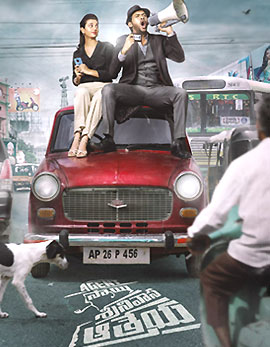 Agent Sai Srinivasa Athreya Movie Review, Rating, Story, Cast and Crew