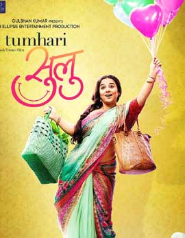 Tumhari Sulu Movie Review, Rating, Story, Cast and Crew