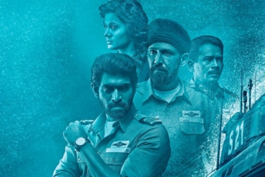 Ghazi Day One Collections