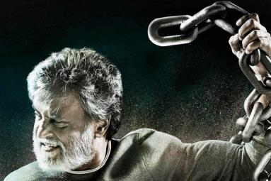 Kabali Release Date